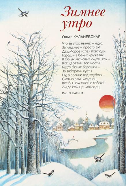 """""""Мурзилка"""" № 1 2009 год"""
