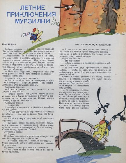 7_1959-1.jpg