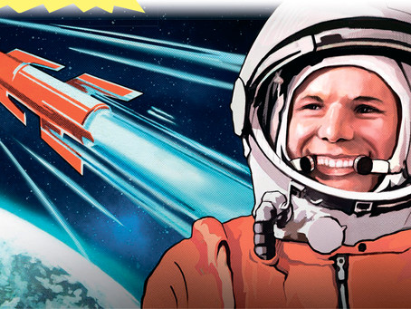 12 апреля - День космонавтики!