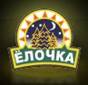 elochka.jpg