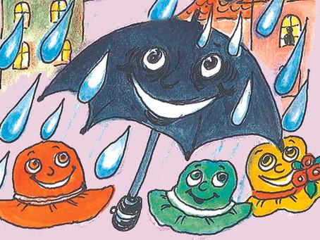 Весёлый зонт