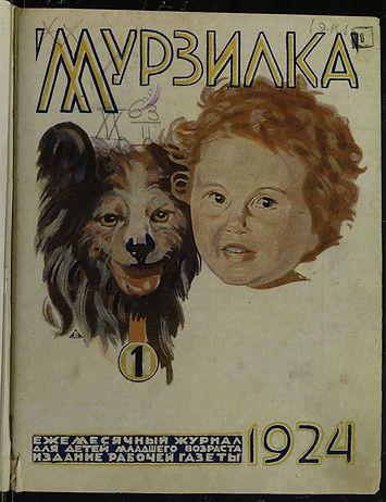 1924_1_oblozhka_b.jpg
