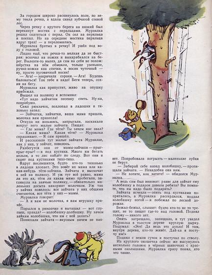 7_1959-2.jpg