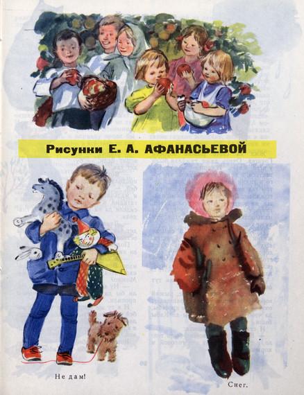 """""""Мурзилка"""" № 1 1968 год"""
