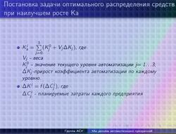 Снимок экрана от 2015-11-19 17_40_13_1.png