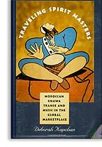 gnawa-music-morocco-deborah-kapchan.png