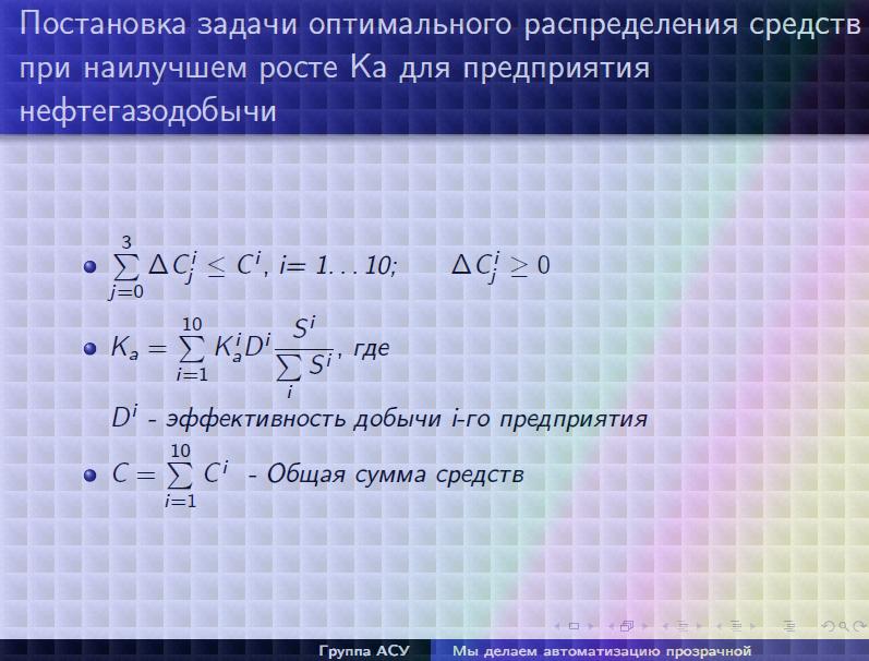Снимок экрана от 2015-11-19 17_40_28_1.png