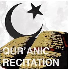 Qur'anic Recitation.JPG