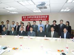 2013上海企業發展促進會參訪