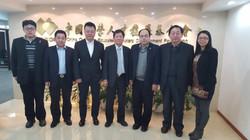 2016中國留學人才發展基金會