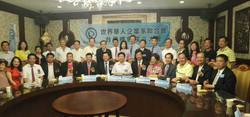 2018世界華人企業家台灣總會成立