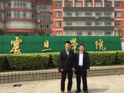 2016上海震旦學院