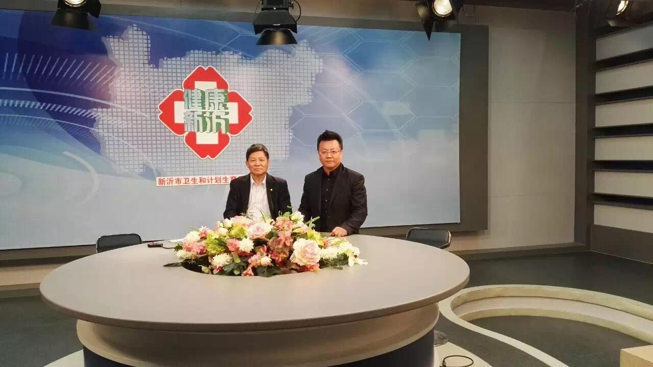 2016臨沂市電台專訪