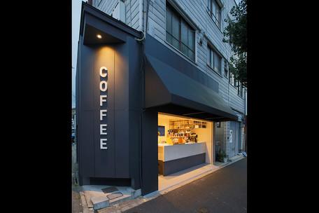 DRIP & DROP COFFEE SUPPLY GINKAKUJI