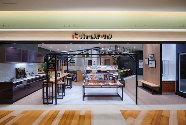REFORM STATION YOKOHAMA
