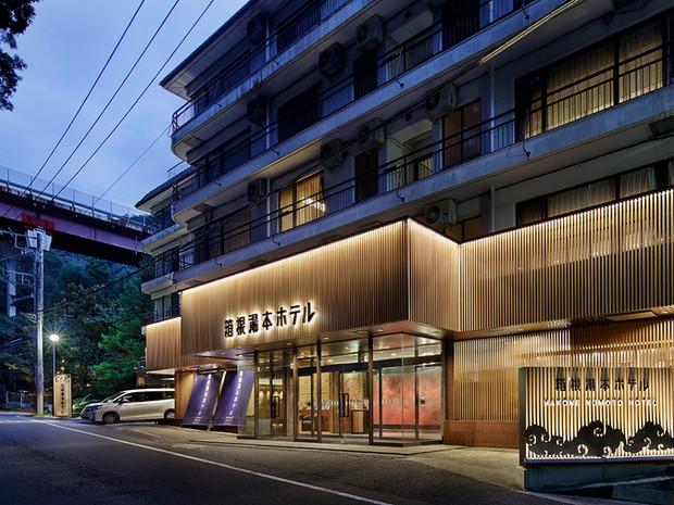 HAKONE YUMOTO HOTEL REBRANDING