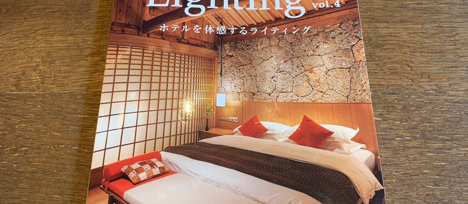 【Media Information】Commercial Space Lighting vol.4 ホテルを体感するライティング