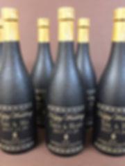 石垣島二升半益々繁盛ボトル彫刻