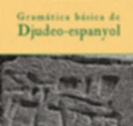 gramatica-djudeo-espanyol.jpg