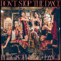 ドント・ストップ・ザ・ダンス.JPG