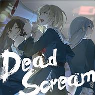 La prière_DeadScream.png