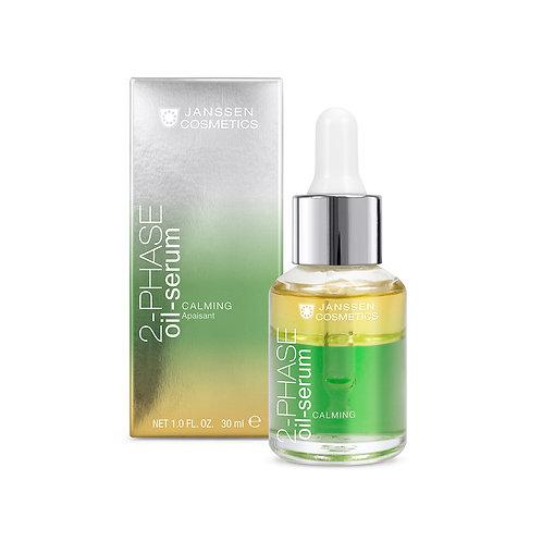 2 Phase Oil Serum 'Calming' 30ml