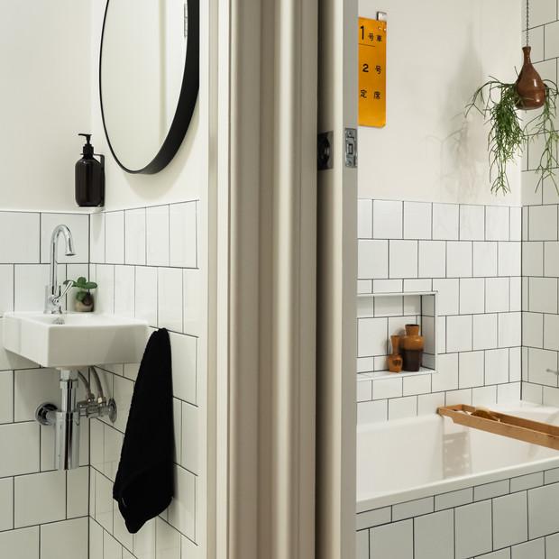 Powder Room/Bathroom