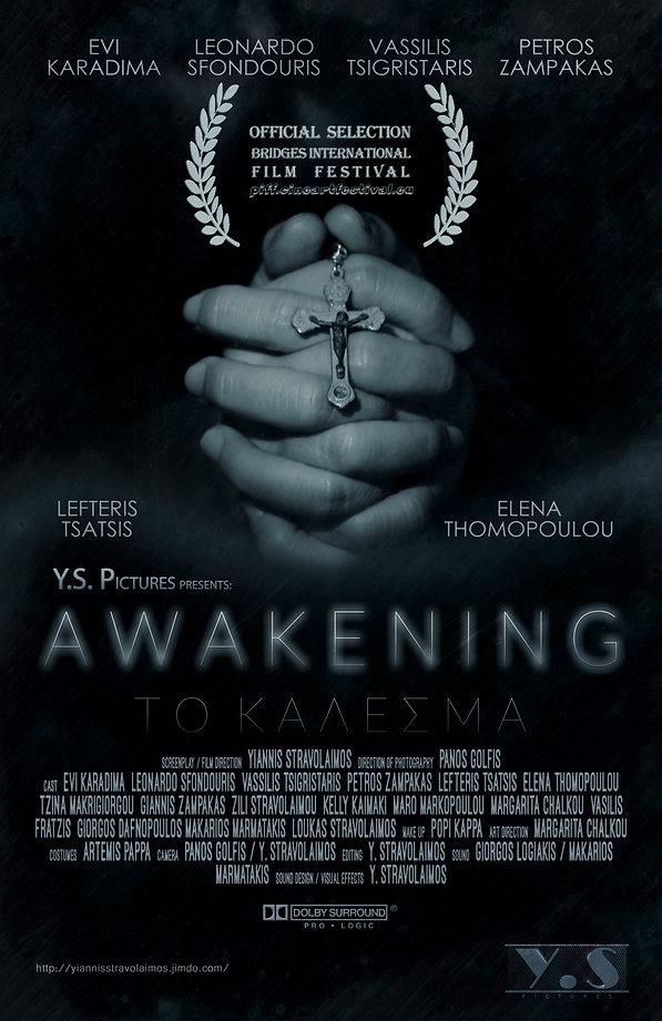 ΤΟ ΚΑΛΕΣΜΑ - Awakening (Official Movie P