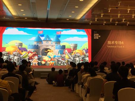Unite 北京 2018で講演しました!