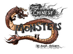 Some Chinese Monsters