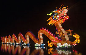 Chinese-Culture-New.jpg
