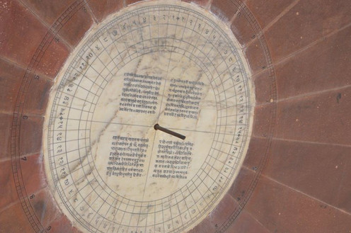 One of the sun dials at Jantar Mantar