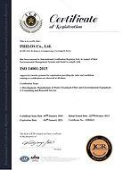 ISO 14001_ENG.jpeg