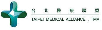 北醫盟logo.jpg