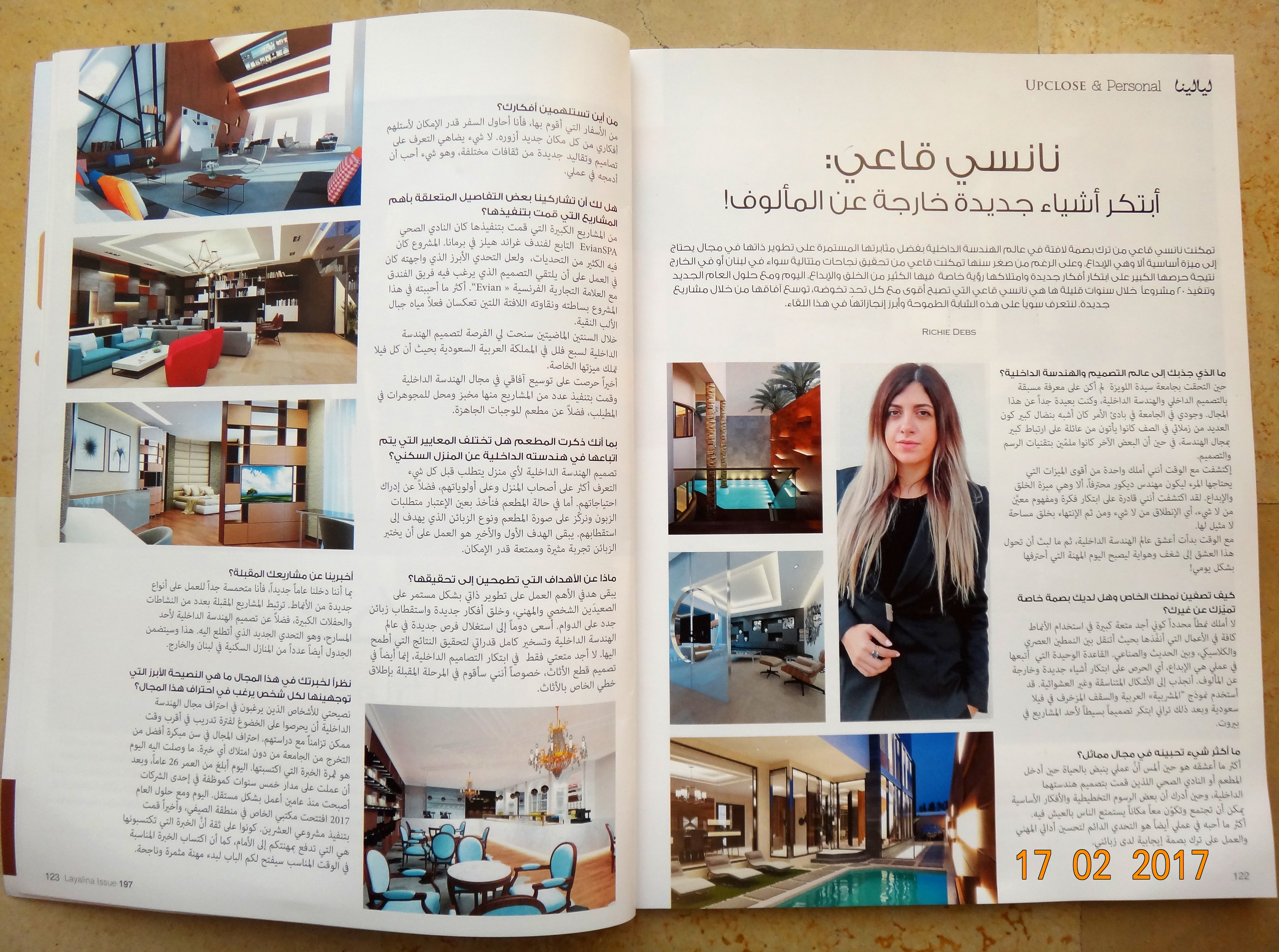Layalina magazine nancy kai