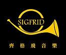 logo_sigfrid.jpg
