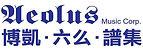 logo_博凱.jpg