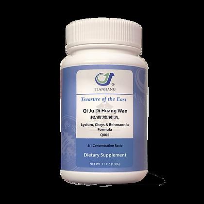 Qi Ju Di Huang Wan - Lycium, Chrys & Rehmannia Formula (Granules)