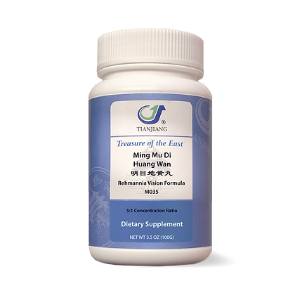 Ming Mu Di Huang Wan - Rehmannia Vision Formula (Granules)