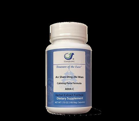 An Shen Ding Zhi Wan – Calming Poria Formula (Capsules)