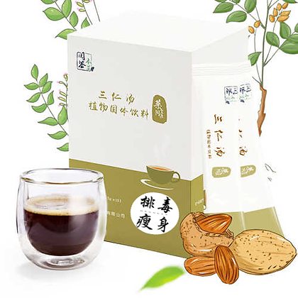 San Ren Zhu Ye Tang - MetaBoost Herbal Elixir