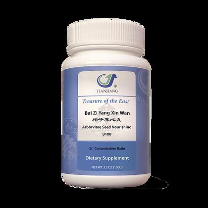 Bai Zi Yang Xin Wan - Arborvitae Seed Nourishing Pill (Granules)