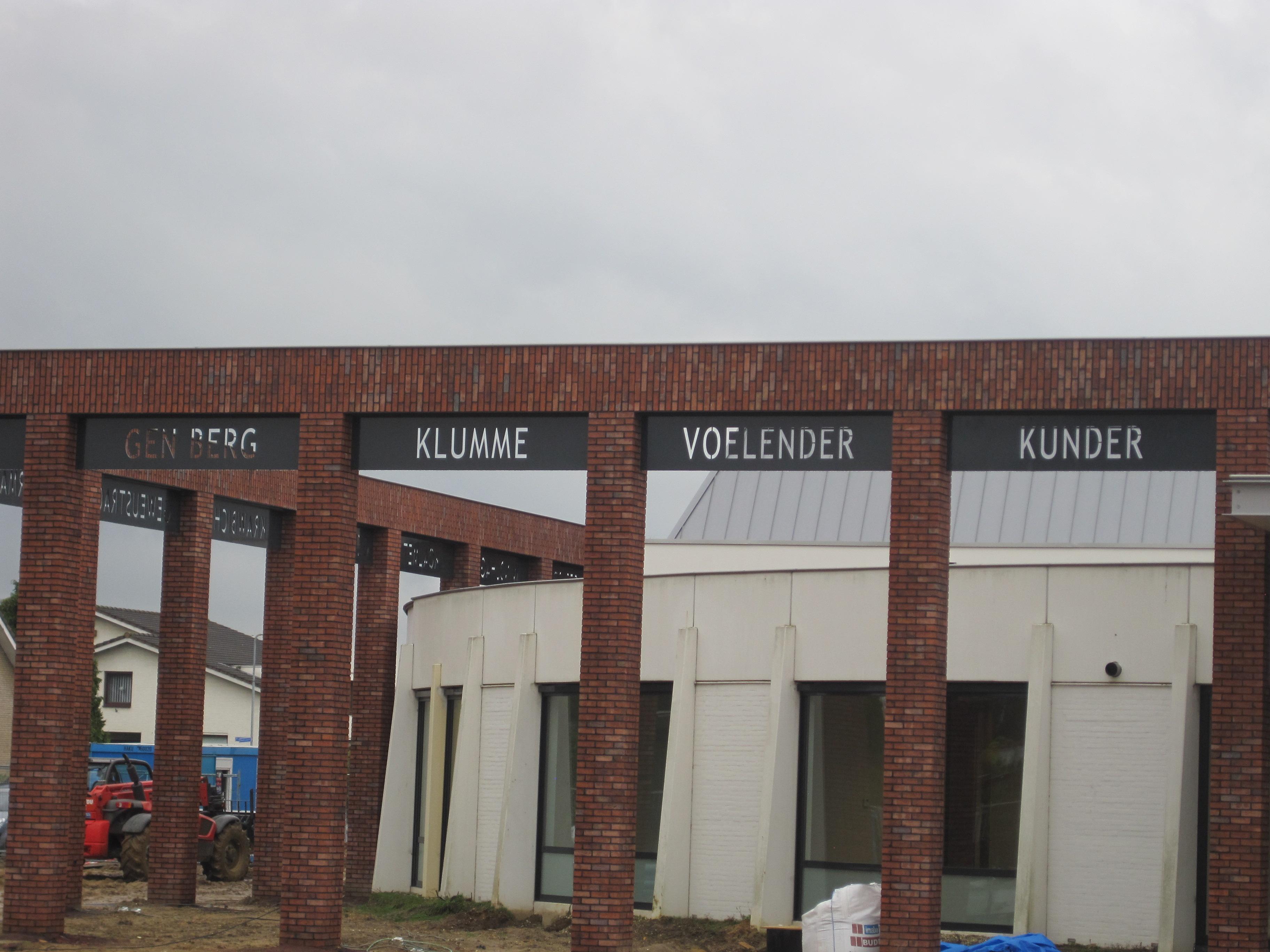 Gemeentehuis Voerendaal