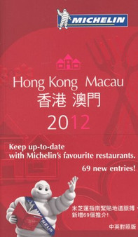michelin hong kong