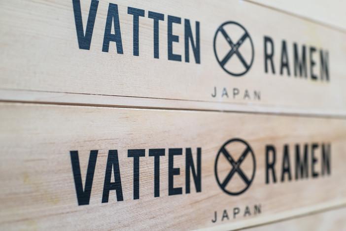 VATTEN RAMEN店内&スタッフ(300ppi) submit-19.jp