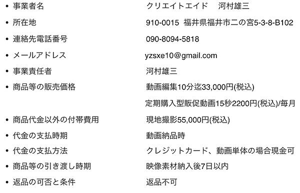 スクリーンショット 2020-07-06 16.45.20.png