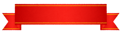 gold_red_ribbon2.png