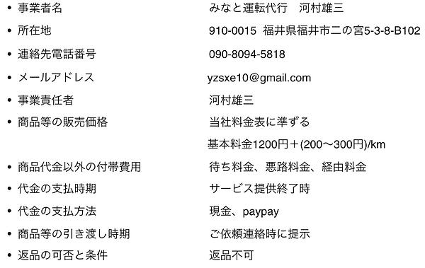 スクリーンショット 2020-07-06 16.45.09.png