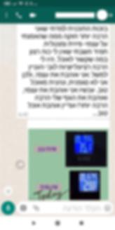 Screenshot_2019-10-09-21-29-38-772_com.w