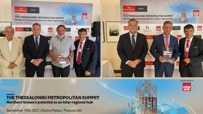 """Ο Ιωάννης Παππάς στο συνέδριο """"The Thessaloniki Metropolitan Summit"""" του Economist και powergame.gr."""